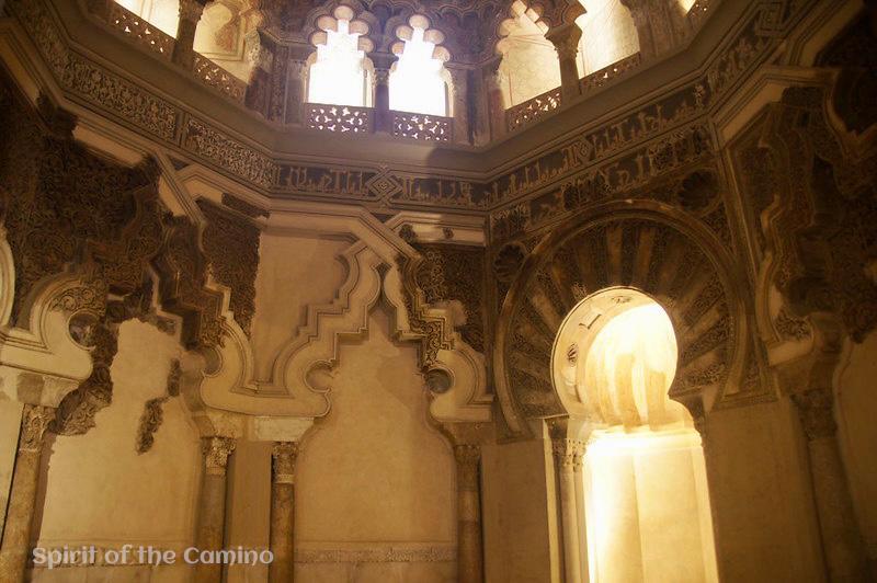 The oratory inside the Aljafería in Zaragoza.