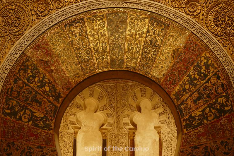 The astonishing mihrab of the Mezquita, Córdoba.